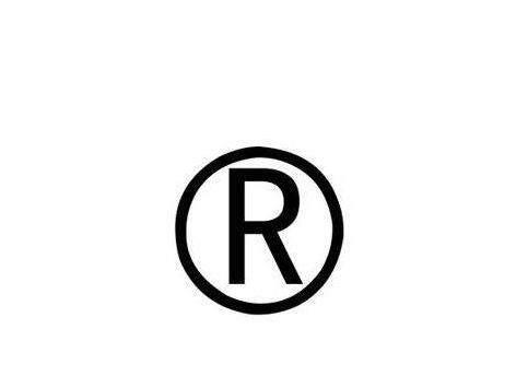 海西州商标注册 代办值得信赖 欢迎咨询 青海科南财税事务所供应
