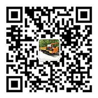 济宁市恒泰源工程机械有限公司