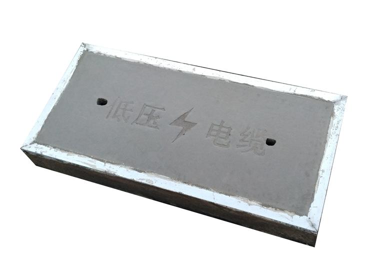 惠州正品电力防盗板施工案例