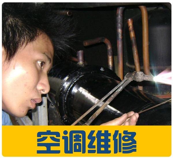 望城区专业空调维修「成都斑马先生网络科技供应」