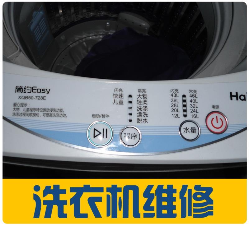 双流区提供空调维修上门维修「成都斑马先生网络科技供应」
