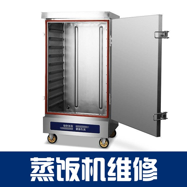 温江区专业热水器维修哪家快「成都斑马先生网络科技供应」