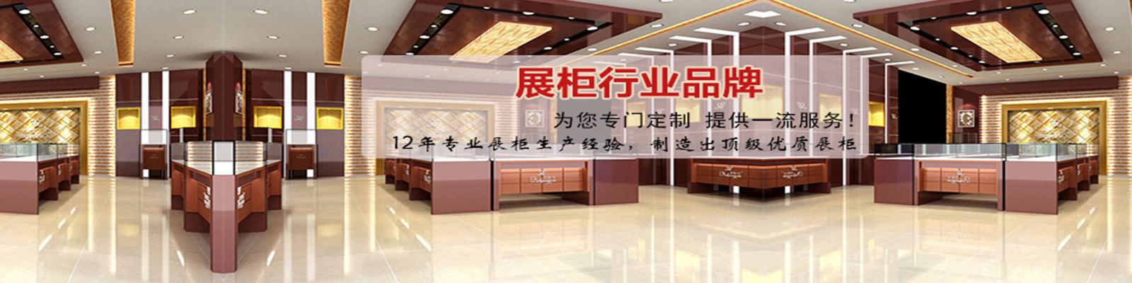 云南海扎家具有限公司