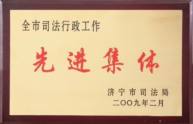 济宁知名能力评估服务至上 创新服务 山东金盾司法鉴定供应