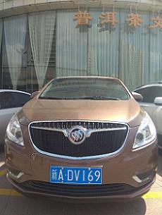 乌鲁木齐霸道车公司哪家好 新疆西游行者供应