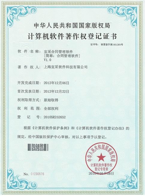 http://www.as0898.com/anshanjingji/10936.html
