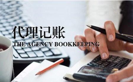 新疆正规工商代办服务服务至上 优质推荐 新疆微同城财务管理供应