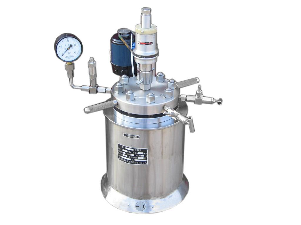 云南销售磁力搅拌反应釜货真价实 服务至上 威海鑫康化工机械供应