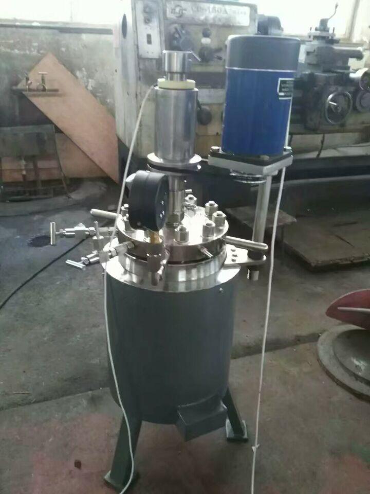 吉林磁力反应釜常用指南 口碑推荐 威海鑫康化工机械供应
