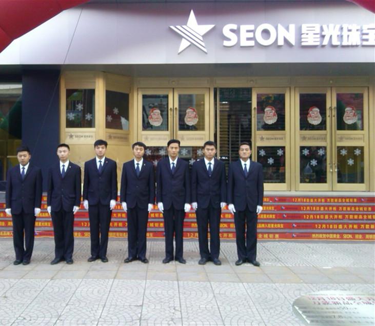 武汉医院保安值得信赖,保安