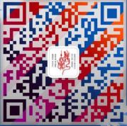 东莞市铭鳌电子科技有限公司
