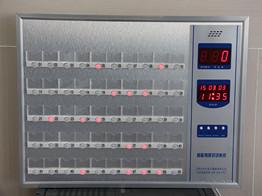 上海优质养老院智能语音对讲制造厂家