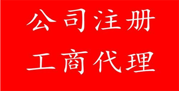 新疆资质服务性价比出众 新疆微同城财务管理亚博体育网上注册