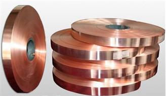 宁波质量铜合金,铜合金