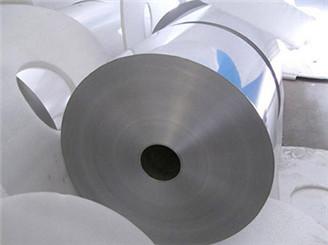 浙江优质铝合金公司,铝合金