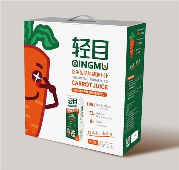 苏州轻目发酵果汁,轻目