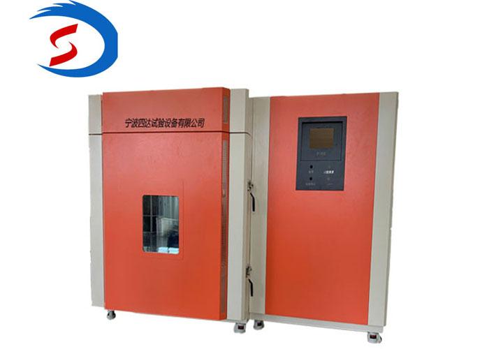 内蒙古正规超低温试验箱,超低温试验箱