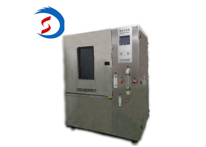 四川防水试验箱制造厂家 信誉保证「宁波四达试验设备供应」