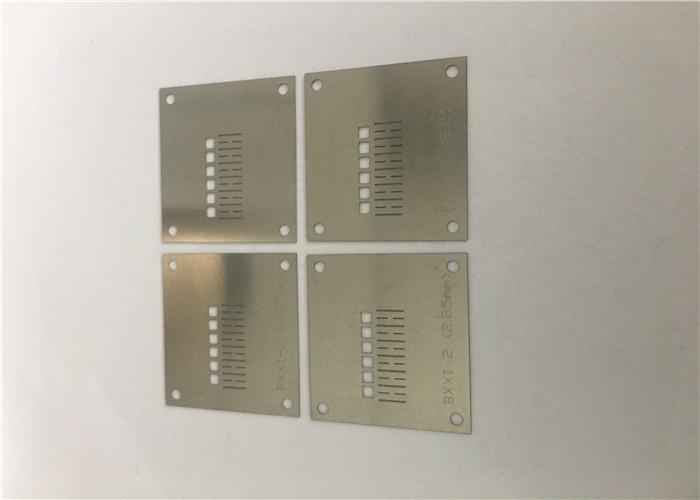 上海不锈钢不规则微孔加工哪家专业 苏州创阔金属制品供应