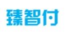 深圳市臻智付科技有限公司