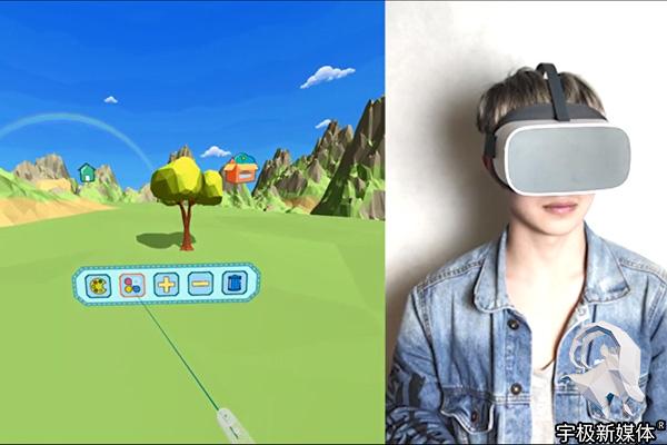 嘉定区VR创新教育公司哪家强,VR创新教育
