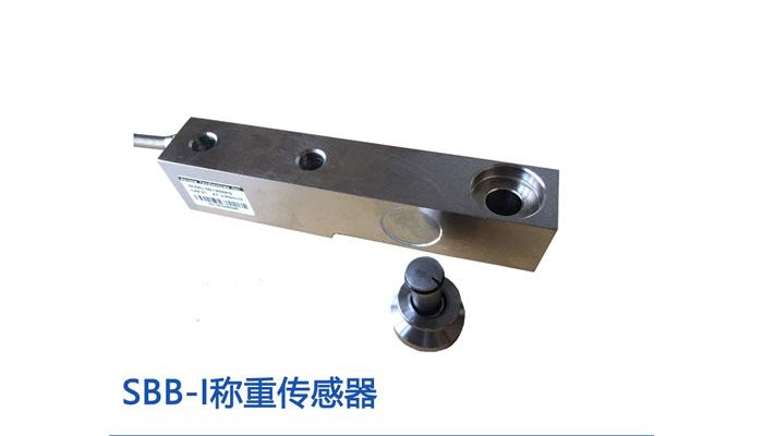 S型称重传感器制造商,称重传感器
