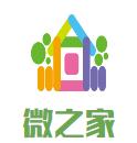 上海微之家装饰工程有限公司