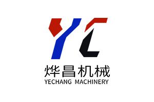上海烨昌食品机械有限公司