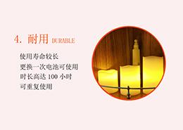 福建LED石蜡仿真蜡烛价格 其志供应