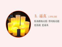 福建LED石蜡仿真蜡烛价格 其志yabo402.com