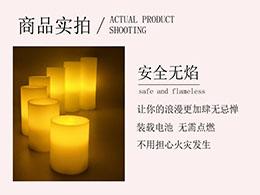 江西LED石蜡仿真蜡烛销售厂家 其志yabo402.com