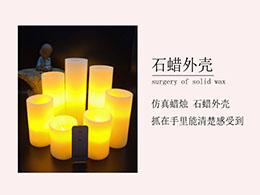 浙江LED石蜡仿真蜡烛制造厂家