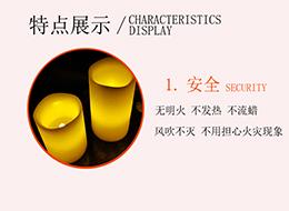 江西LED电子蜡烛哪家优惠 其志亚博娱乐是正规的吗--任意三数字加yabo.com直达官网