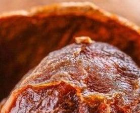 白银龙眼肉提取物OEM代加工 南京泽朗生物科技供应