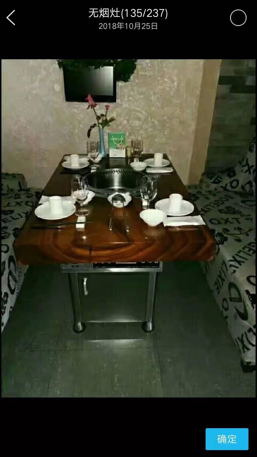安徽饭店净化无烟火锅厂家直供 来电咨询 无锡市永会厨房设备制造供应
