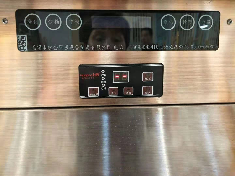安慶大排檔凈化無煙火鍋哪家好 信息推薦 無錫市永會廚房設備制造供應