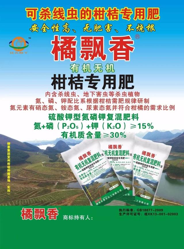 赣州柠檬修剪技术技术指导 惠农化工亚博娱乐是正规的吗--任意三数字加yabo.com直达官网