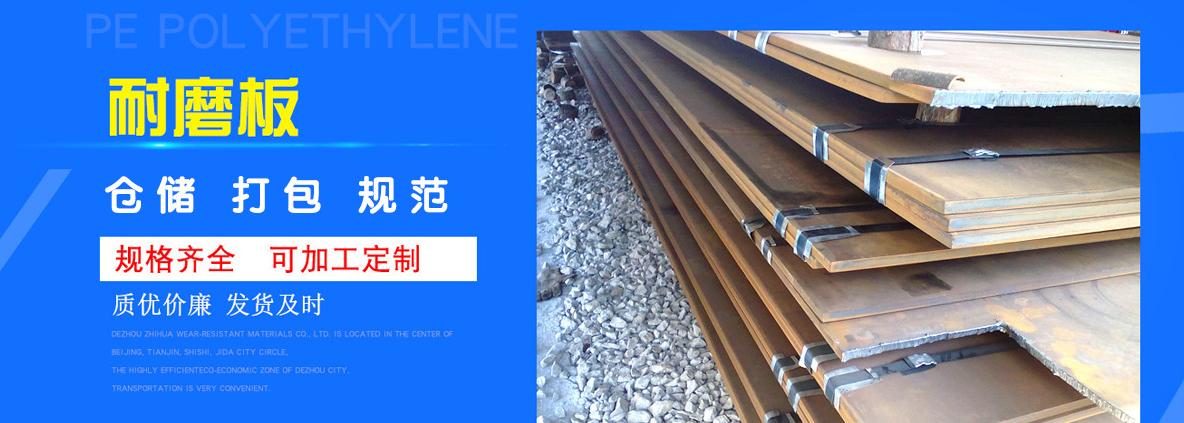 无锡鑫正特钢有限公司