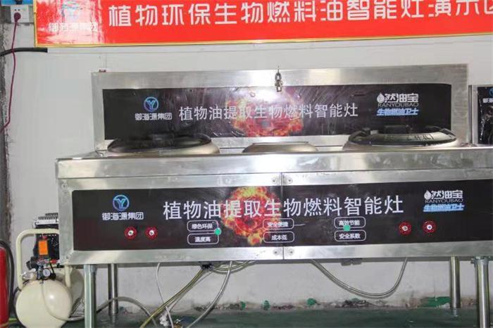 河南生物油酒店型 服務至上 河南志遠生物新能源供應