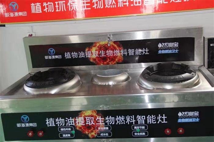 陕西然油宝哪个牌子好 推荐咨询 河南志远生物新能源供应