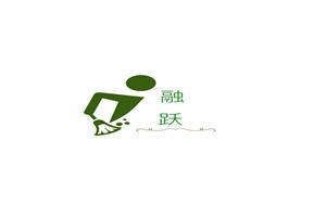 淮安融跃保洁有限公司