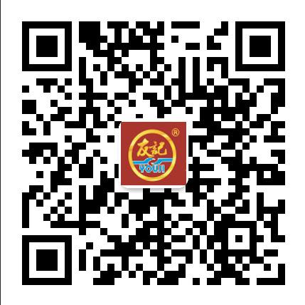 深圳市友记餐饮厨具总汇有限公司