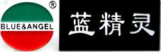 深圳市蓝精灵电子科技有限公司