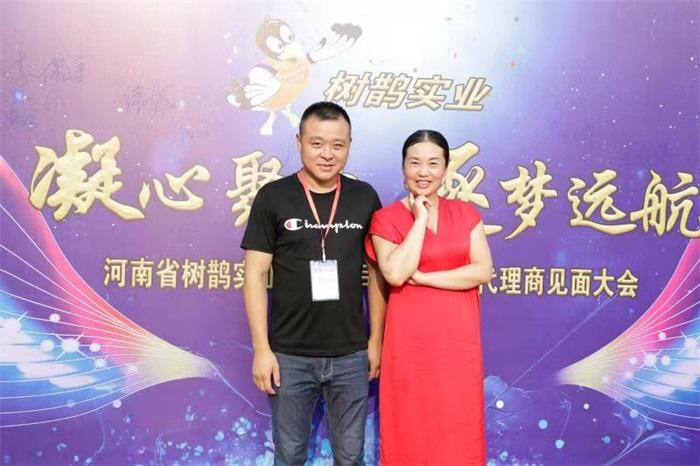 南阳工厂省电王售后 河南省树鹊商贸供应