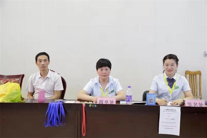 河南工厂省电王 河南省树鹊商贸供应
