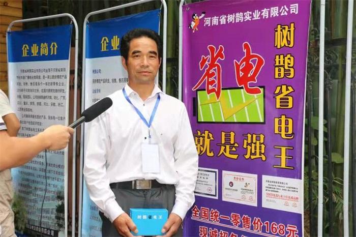 河南工厂省电王 河南省树鹊商贸yabo402.com