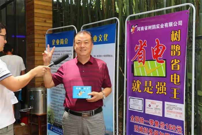 南阳省电王好吗 河南省树鹊商贸yabo402.com
