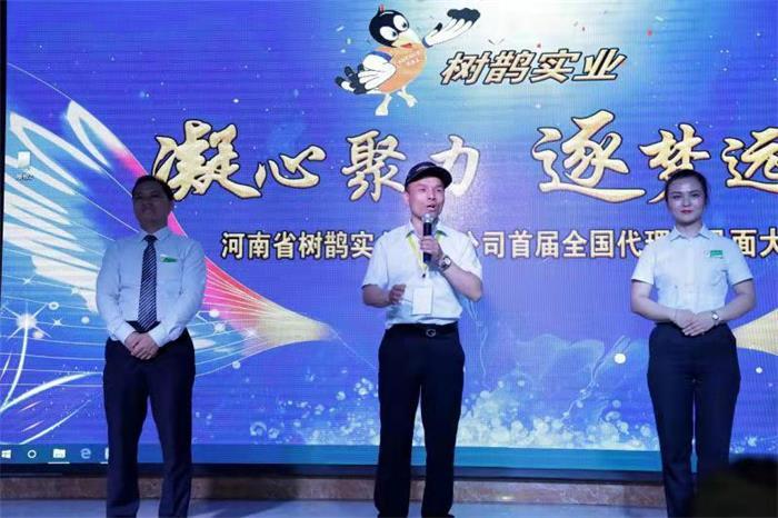 四川节能省电王哪里有 河南省树鹊商贸供应