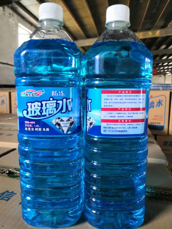 阿克苏玻璃水公司推荐「天驰通汽车」