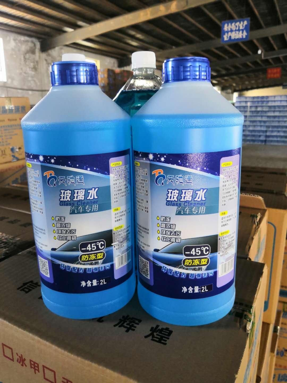 烏魯木齊市鍍晶玻璃水公司推薦「天馳通汽車」